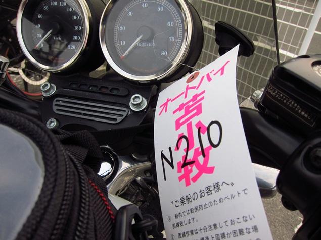 03_フェリー.JPG
