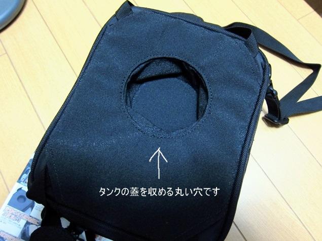 04_タンクバック.JPG