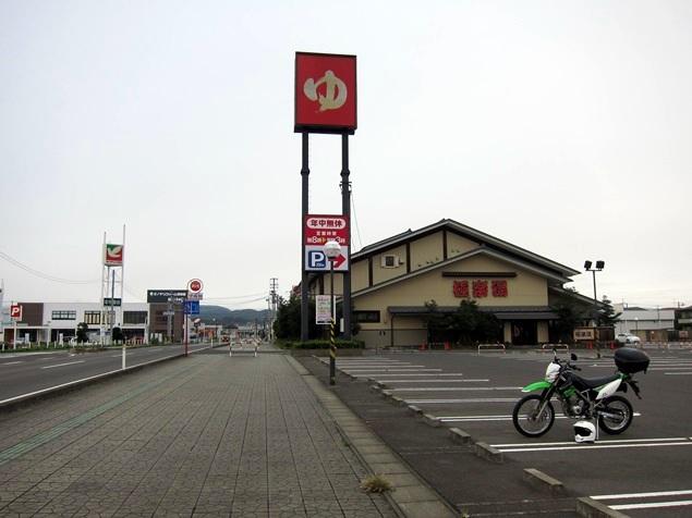 04_集合.JPG