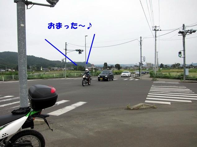 06_お待たせ.JPG
