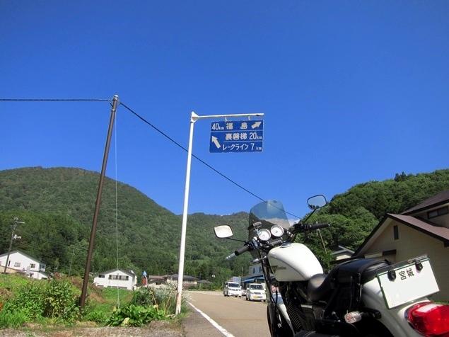 07_レークライン入口.JPG
