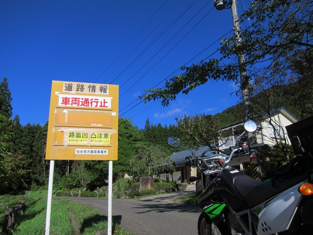 07_二口林道.JPG