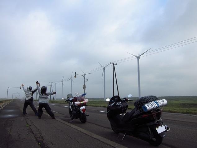 10_オトンルイ風力発電所.JPG