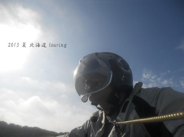 14_道道106号線.JPG