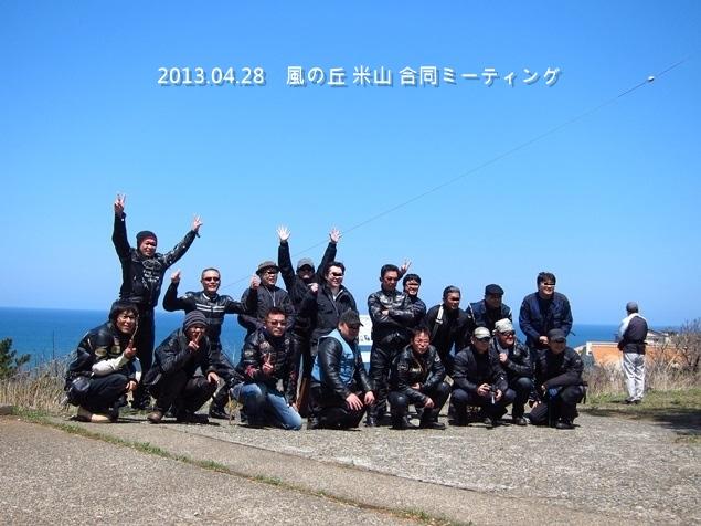 14_風の丘.JPG