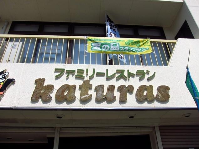 14_KATURAS.JPG