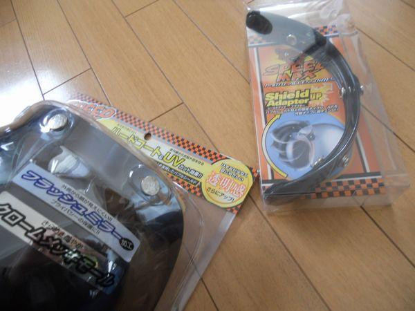 20110430_110258.JPG