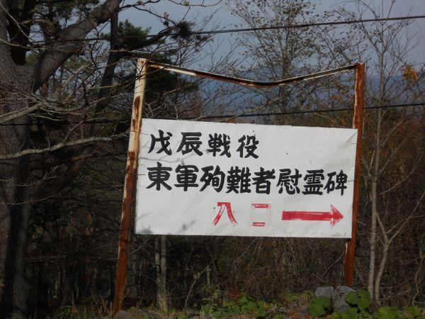 20111105_092508.JPG
