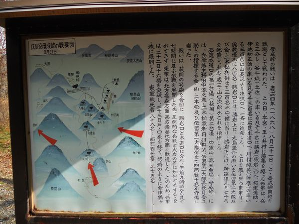 20111105_092618.JPG