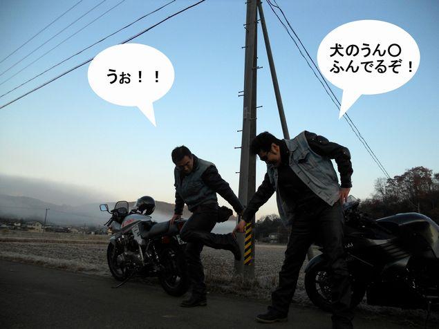 20111127_065516_1-1.JPG