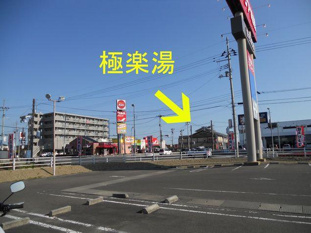 20111127_101140-1.JPG