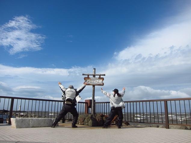 22_ノシャップ岬.JPG