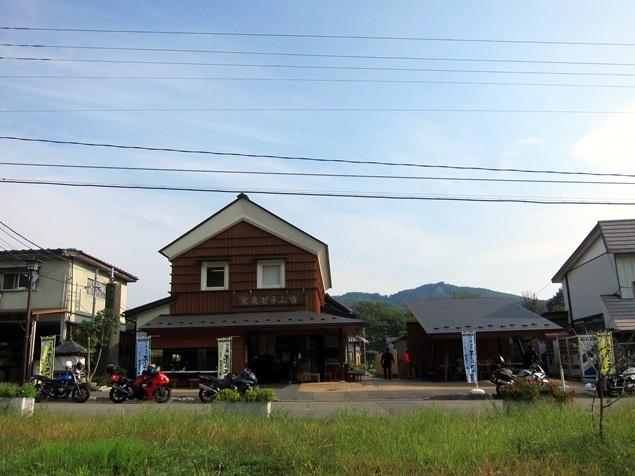 23_定義山.JPG