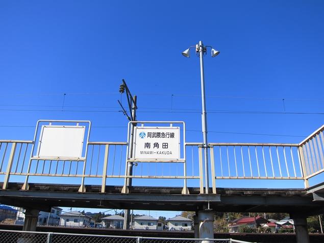 27_南角田駅.JPG