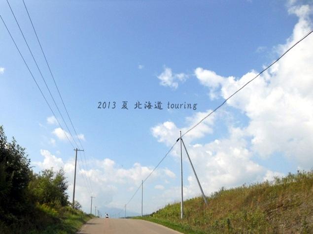 28_パノラマロード江花.JPG
