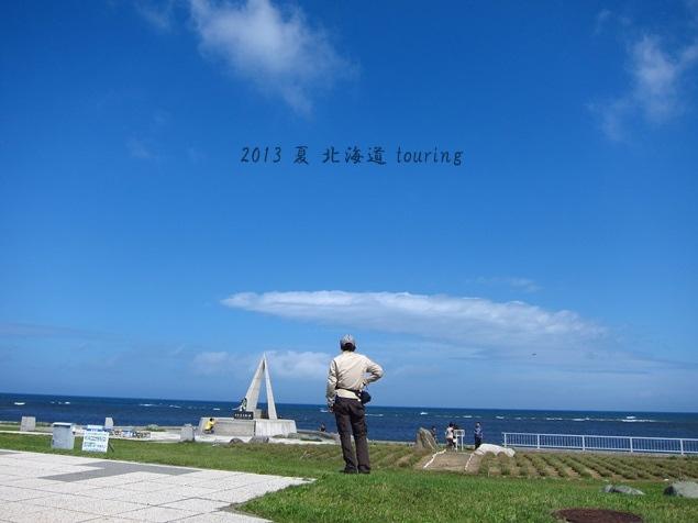 28_宗谷岬.JPG
