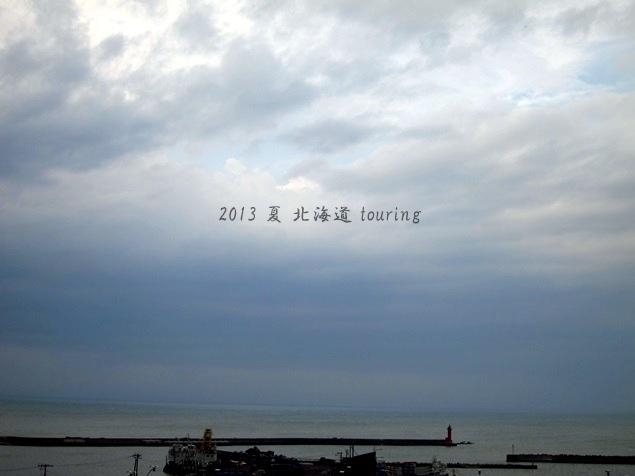 30_風Wとままえ.JPG