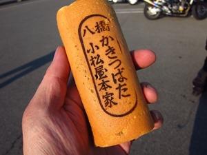 34_お土産.JPG