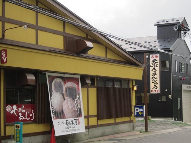 38_中ノ沢温泉.JPG