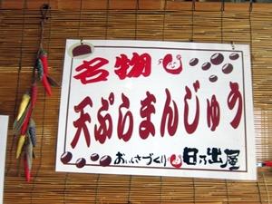 39_中ノ沢温泉.JPG