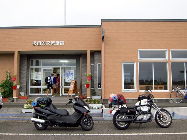 39_鏡沼海浜公園.JPG