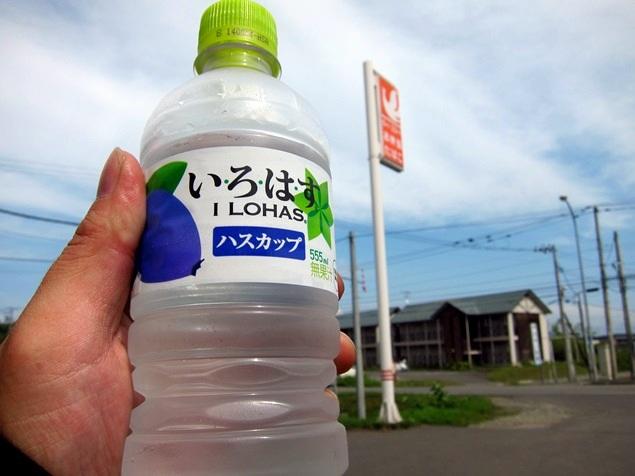 47_水分補給.JPG