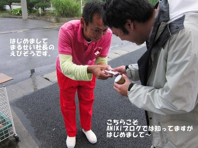 48_まるせい果樹園.JPG