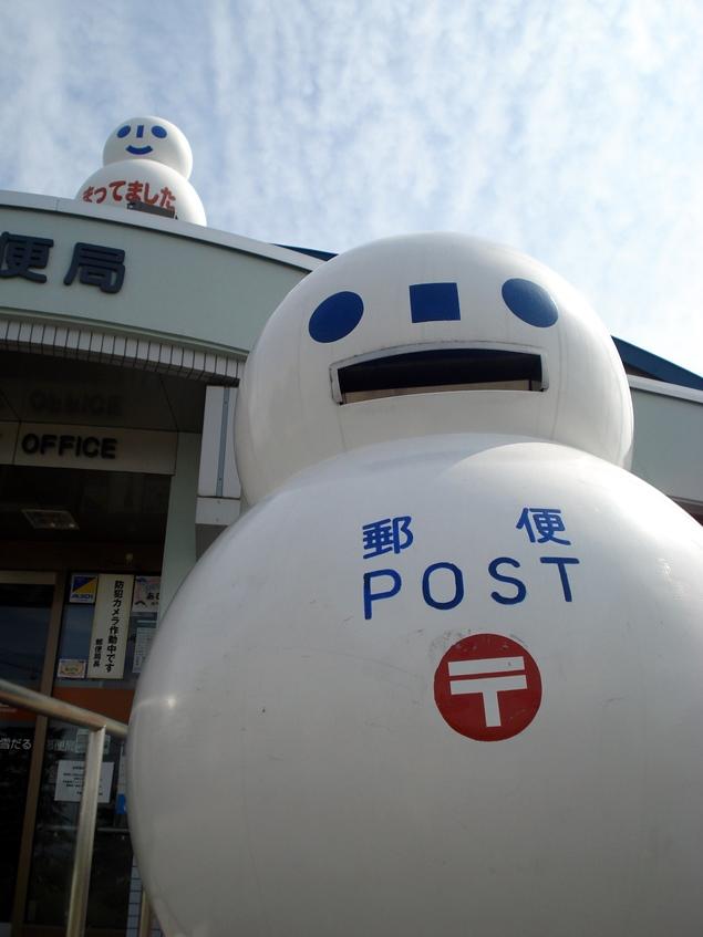 49_早来雪だるま郵便局.JPG