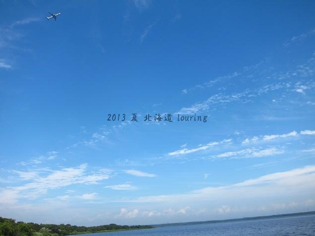 69_ウトナイ湖.JPG