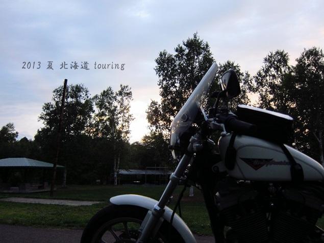 69_東神楽森林キャンプ場.JPG