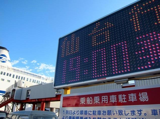 72_フェリー乗り場.JPG