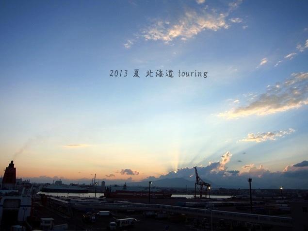 75_旅の終わり.JPG