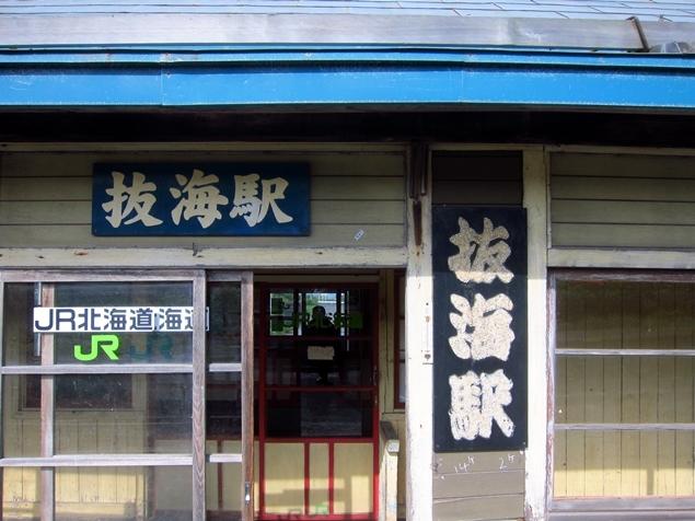 IMG_0367.JPG