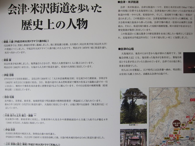 13_歴史.JPG