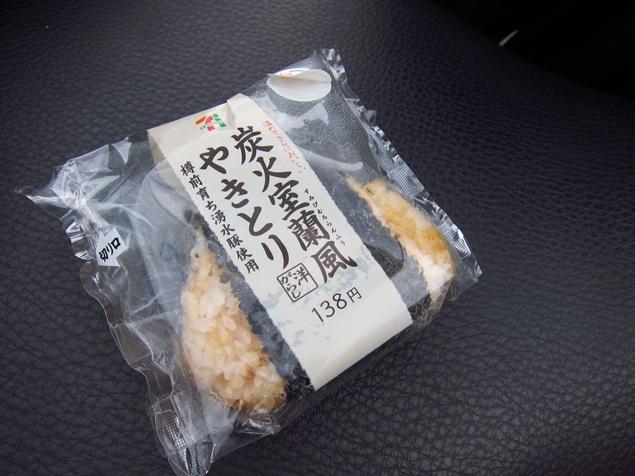 20_17日の昼食.JPG