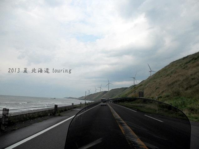 27_上平グリーンヒルウィンドウファーム.JPG