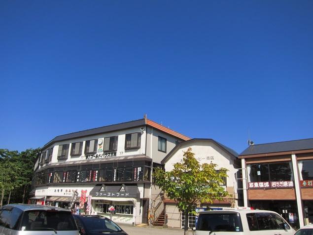 28_第一ゴールドハウス目黒.JPG